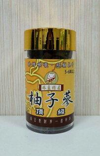 【柚蔘園】麻豆*頂級柚子蔘(5~6年以上)180g/罐