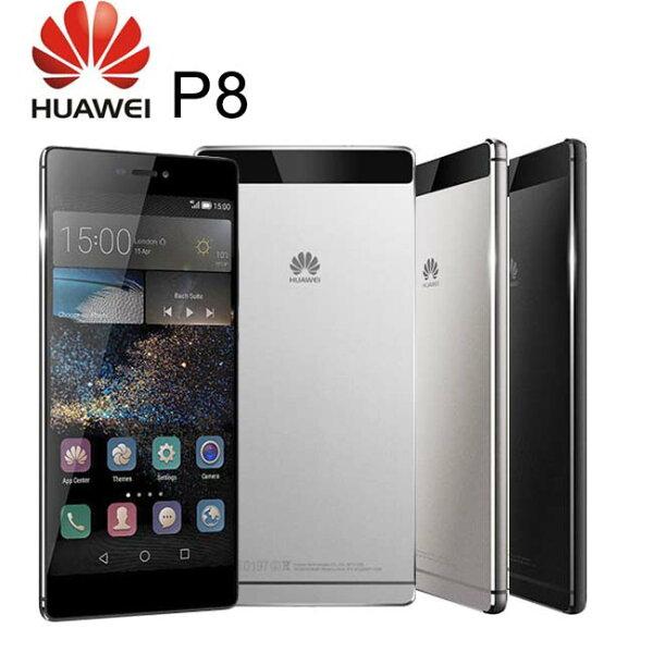 華為HUAWEI P8 八核心5.2吋RAM-3G高速全金屬導演級智慧手機 (聯強公司貨)◆送原廠皮套