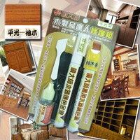 平光-柚木色,噴大師-木製品達人修護組,木製品刮傷修護、木製品褪色補色,木器著色、木器漆、木器彩繪、木器保養均可