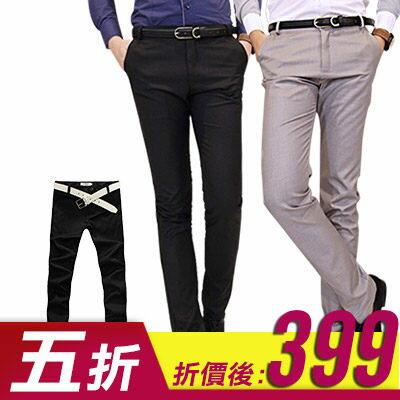 Free Shop【QTJXK02】韓版英倫時裝雅痞風極簡素色素面修身窄版西裝長褲西裝褲‧二色