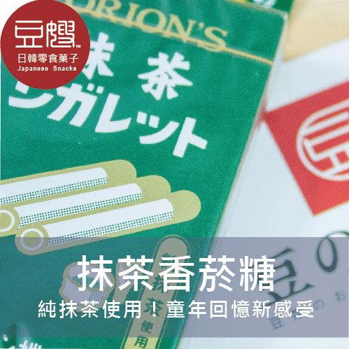 【豆嫂】日本零食 Orion 復古抹茶香菸糖