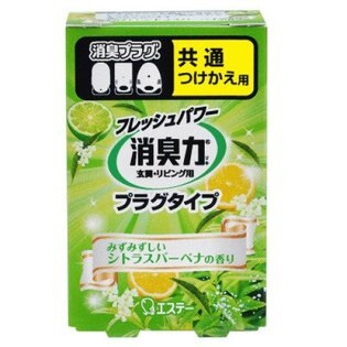 日本 愛詩庭(雞仔牌) 室內用插電芳香機 清新柑橘 20ml (補充瓶)
