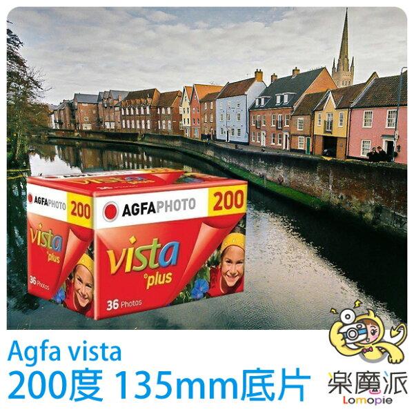 『樂魔派』AGFA VISTA 200 鮮豔色彩 135mm 軟片 彩色負片 適用 HOLGA 魚眼 DIANA LOMO 另售 400度
