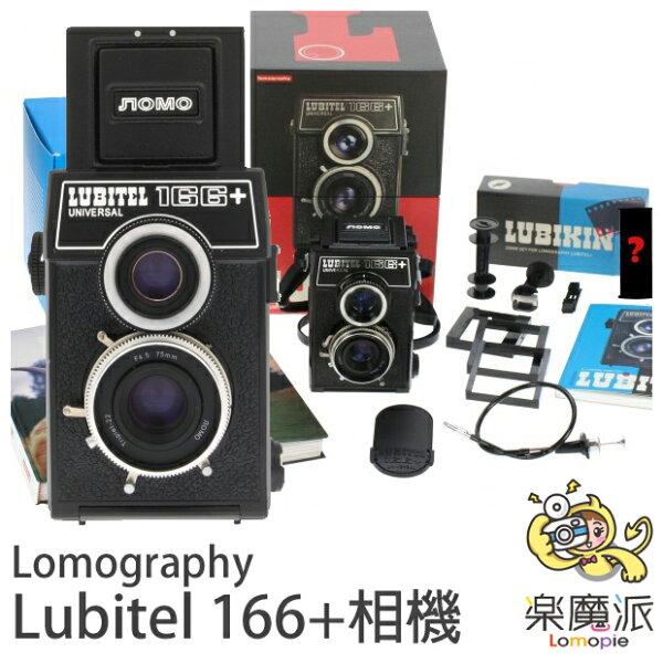 『樂魔派』LOMOGRAPHY LUBITEL 166+ LOMO底片機 腰平雙眼相機 135mm 120 底片相機 B快門 免運