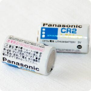 『樂魔派』富士 CR2 電池 原廠 適用拍立得相機 MINI70 MINI25 50S PIVI MP70 MP300 SP1 單顆販售