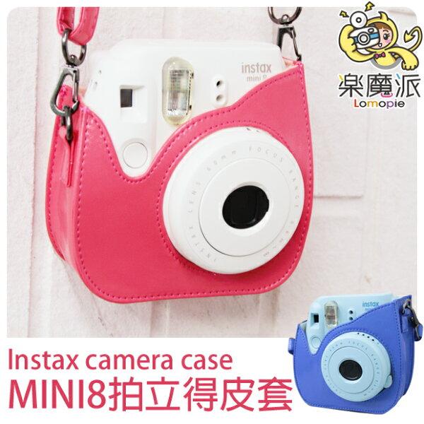 『樂魔派』富士 MINI8 MINI 8 拍立得相機皮套保護套 寶藍 深藍 另售INSTAX 拍立得保護殼