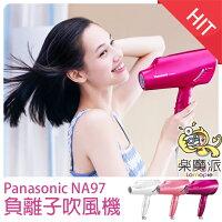 Panasonic 國際牌商品推薦現貨+預購  Panasonic nanoe NA97 國際牌 奈米水離子 吹風機 桃紅粉白 保濕溫冷風速乾 EH-NA96新款