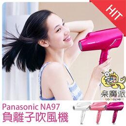 Panasonic nanoe NA97 國際牌 奈米水離子 吹風機