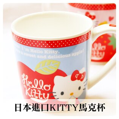 『樂魔派』日本進口 KITTY馬克杯 正版 三麗鷗 凱蒂貓 咖啡杯 另售紙膠帶拍立得底片