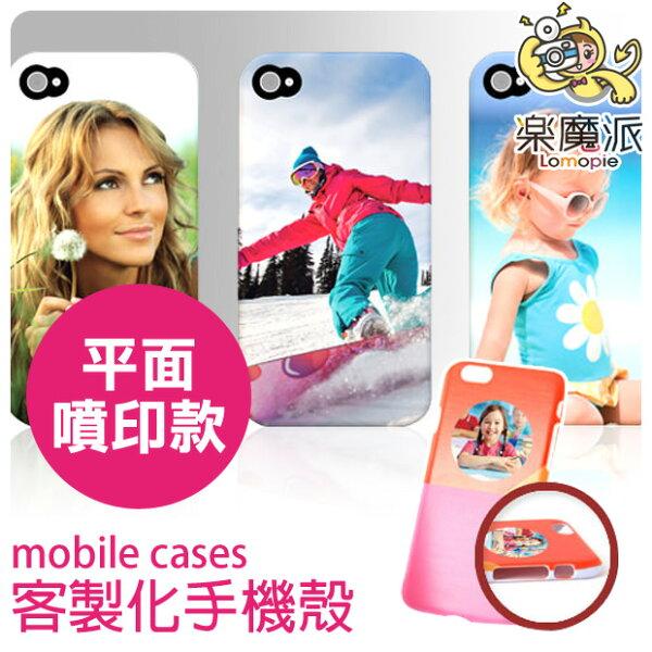 『樂魔派』客製化 訂製 手機殼 平面噴印 5S 6S 6Plus 6S Plus M8 Butterfly2 Note3 Note4 Note5 S4 S5