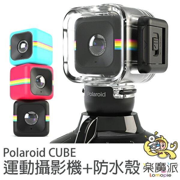 『樂魔派』 Polaroid 寶麗萊 CUBE 運動攝影機 公司貨 骰子 迷你攝影機 免運 另售ZIP相印機
