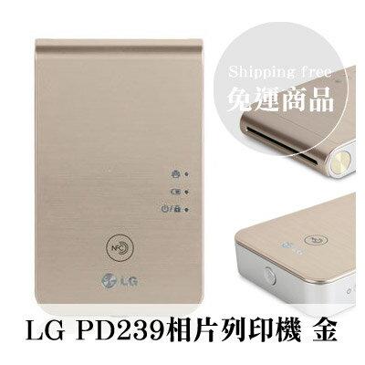 『樂魔派』免運 LG PD239 POCKET PHOTO 口袋相印機 金色 第三代 單機 智慧型手機用列印機 公司貨