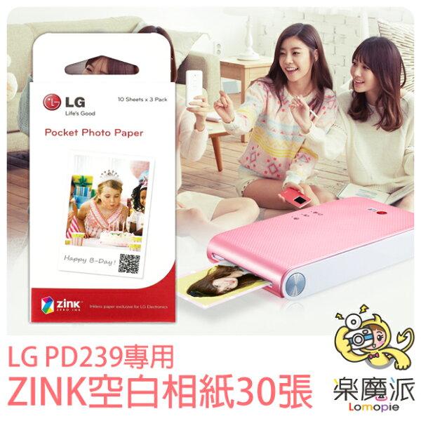 『樂魔派』LG PD239 ZINK 隨身行動相片印表機用空白相紙 30張  適用LG PD239 開學季