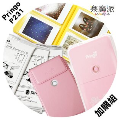 P231口袋相印機列印機加購組:相紙30張水晶殼韓版相本