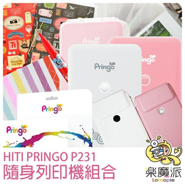 『樂魔派』HITI PRINGO P231隨身行動相片列印機 精選套餐 30張相紙相本角貼皮套水晶殼