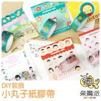 櫻桃小丸子週邊商品推薦『樂魔派』日本進口 櫻桃小丸子 禮物包裝和紙膠帶 裝飾貼紙
