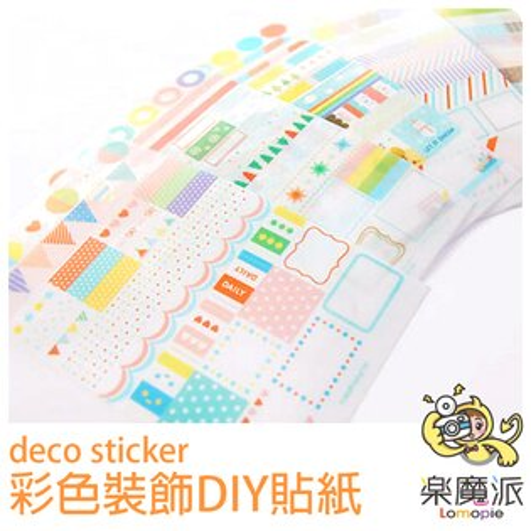 『樂魔派』韓國進口 DRAWING 彩虹標誌旗子貼紙組 一組六張 相片底片文具裝飾手作