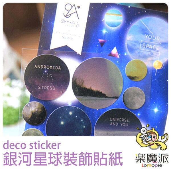 『樂魔派』韓國進口星空極光銀河星球貼紙 日記塗鴉相本底片裝飾用另售迪士尼紙膠帶