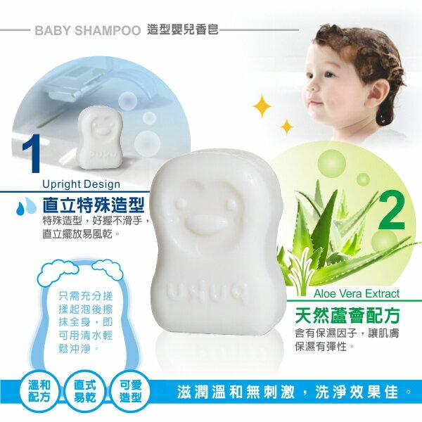 『121婦嬰用品館』PUKU 造型嬰兒香皂 2