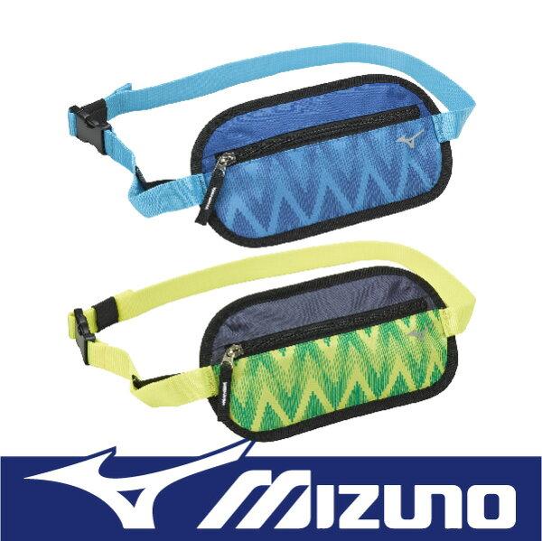 萬特戶外運動 MIZUNO 美津濃 33TM6701 腰包(加大) 深藍條紋 綠條紋 反光 防水 輕量 印花布