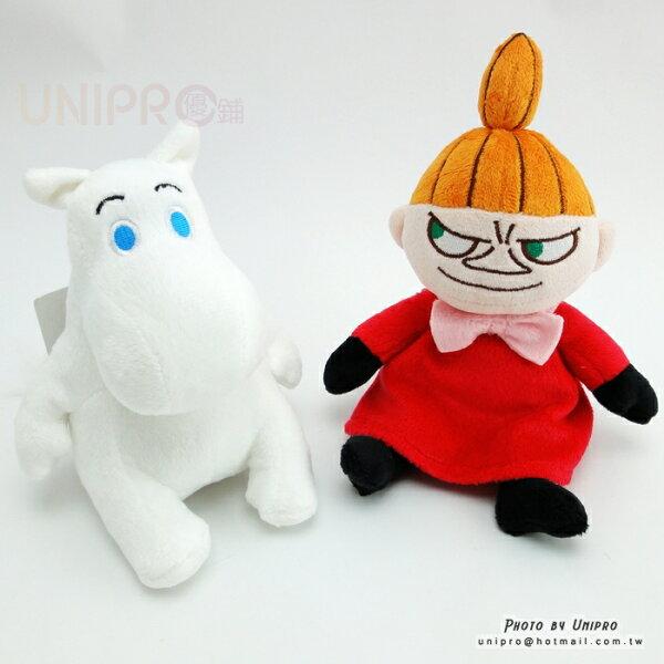 【UNIPRO】慕敏家族 MOOMIN 嚕嚕咪 慕敏 小不點亞美 15公分 坐姿 絨毛玩偶 娃娃 吊飾 正版授權 魯魯米