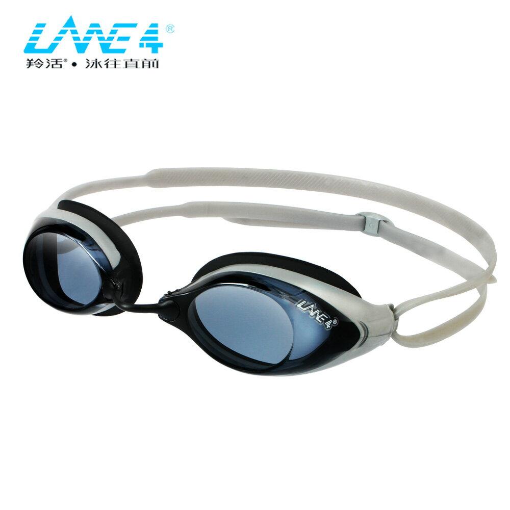 LANE4羚活成人防霧泳鏡 A329 0