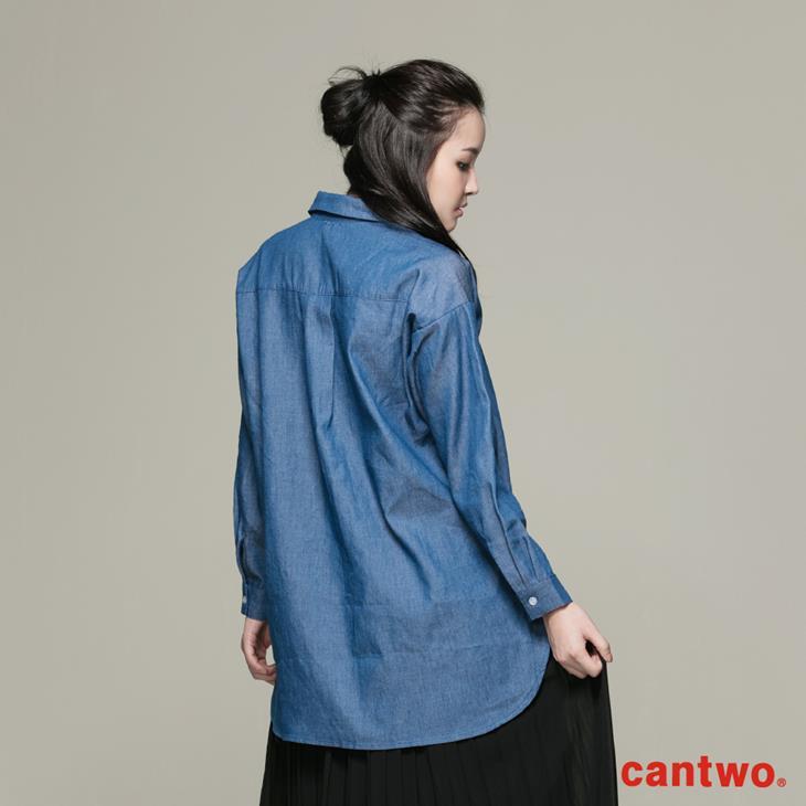 cantwo丹寧感長袖襯衫(共一色) 3
