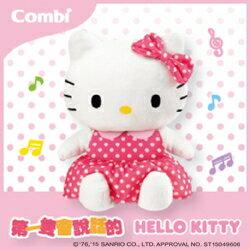 日本【Combi康貝】Hello Kitty 好朋友 0