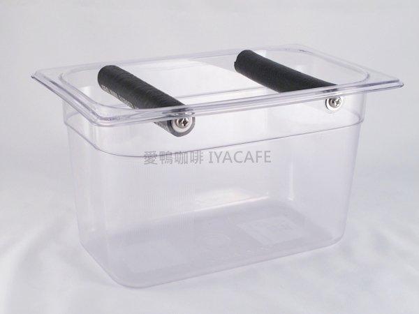 《愛鴨咖啡》PC 咖啡粉 渣桶 敲渣盒 (大)