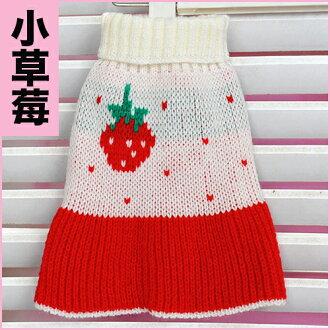【Co.S】紅白小草莓針織高領洋裝