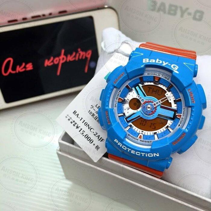 國外代購CASIO BABY-G BA-110NC-2A 藍橘 雙顯 防水 手錶 腕錶 情侶錶 2