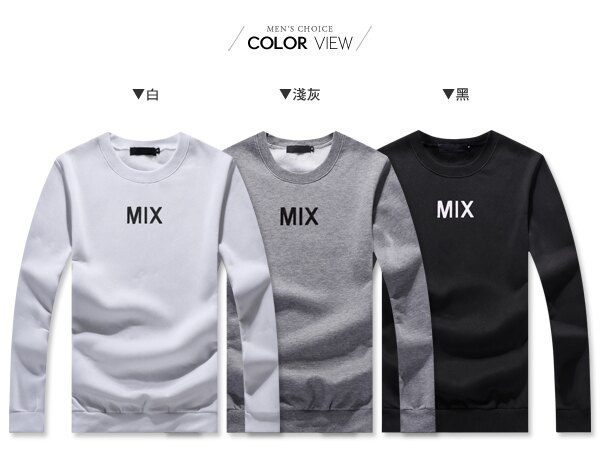 ☆BOY-2☆  【ND5871】情侶美式電繡MIX刷毛大學T恤 1