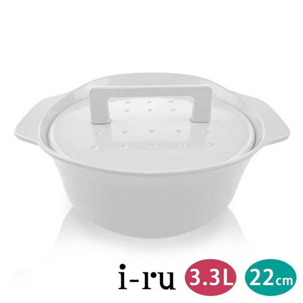 日本南部鐵器 i-ru 琺瑯鑄鐵鍋22cm(3.3L) 六色 / 贈Lustar菜瓜布 3