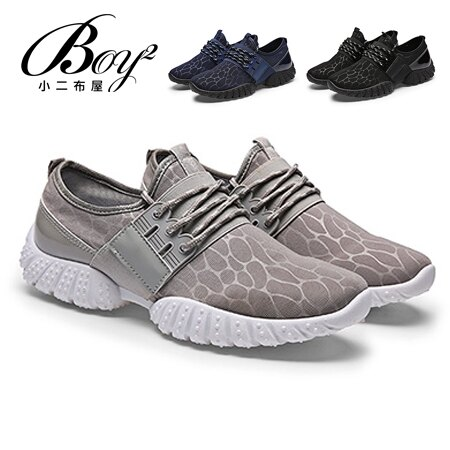 ☆BOY-2☆【JP99038】休閒鞋 斑紋網布透氣運動鞋 0