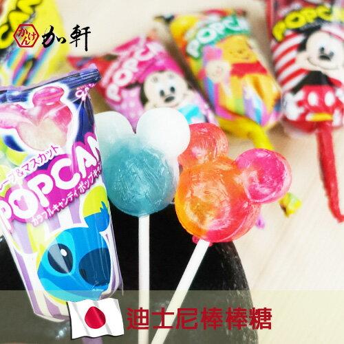 《加軒》日本GLICO迪士尼米奇棒棒糖
