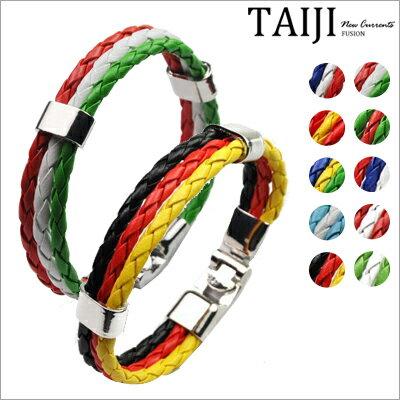NXB0520編織手環‧奧運世界盃國家配色 皮質編織手環‧十色~NXB0520~~TAIJ