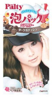 DARIYA芭露蒂泡沫染髮劑〈巧克力醬〉