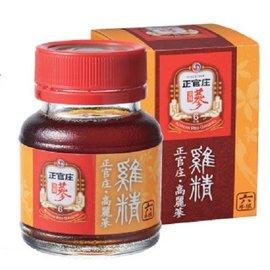 正官庄高麗蔘雞精 62ml 9瓶/盒◆德瑞健康家◆