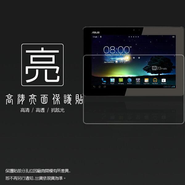 亮面螢幕保護貼 ASUS 華碩 PadFone 2 A68 10.1吋 保護貼