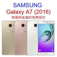 Samsung 三星到【歡樂耶誕】SAMSUNG Galaxy A7 2016 八核心智慧雙卡機