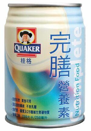 【桂格】完膳營養素 香草 250ml* 24瓶/箱 - 限時優惠好康折扣