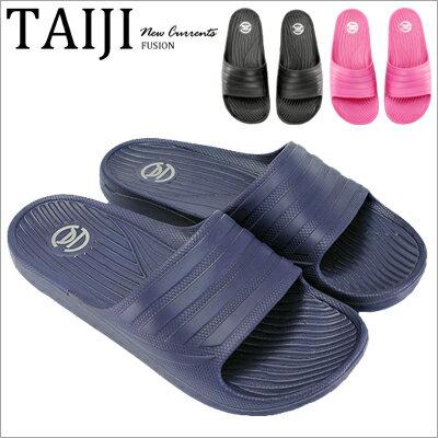 日韓情侶鞋‧線條舒適防水拖鞋‧三色【NOFVP01】-TAIJI-運動/潮流/設計
