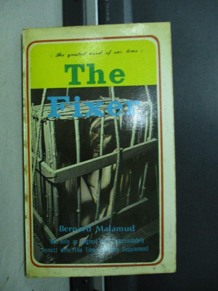 【書寶二手書T1/原文小說_LRW】The fixer_Bernard Malamud