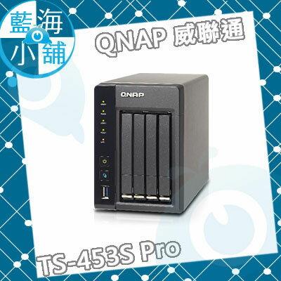 QNAP 威聯通 TS-453S Pro 4Bay NAS 網路儲存伺服器