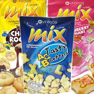 *即期促銷價*泰國進口 Mix 餅乾 [TA029] - 限時優惠好康折扣