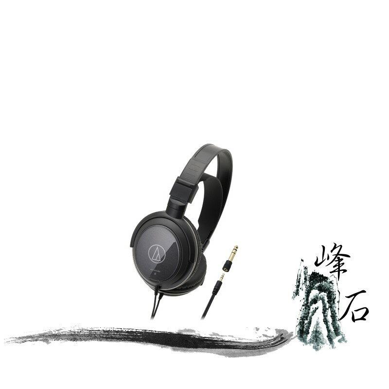 樂天限時促銷!平輸公司貨 日本鐵三角 ATH-AVC300  密閉式動圈型耳機