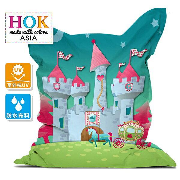 比利時【HOK】童話馬車2 in 1 懶骨頭沙發 - 限時優惠好康折扣