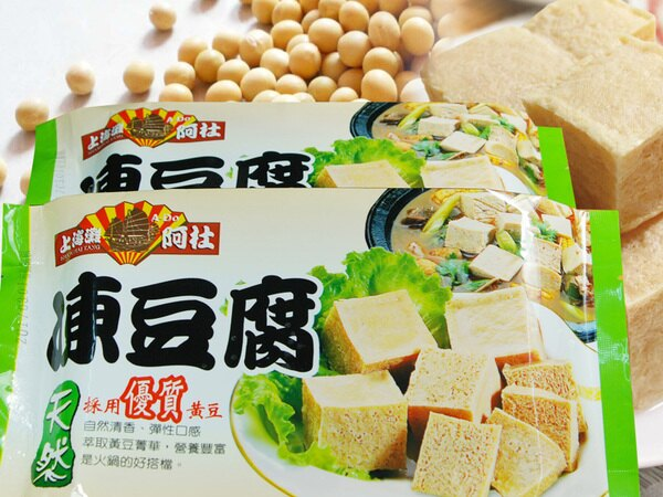 【大紅魚】上海灘阿杜天然凍豆腐(純素) 300g