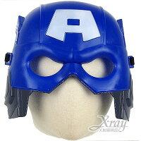 萬聖節Halloween到X射線【W600111】美國隊長LED發光面具(兩款隨機出貨),萬聖節/Party/角色扮演/化妝舞會/表演造型都合適~