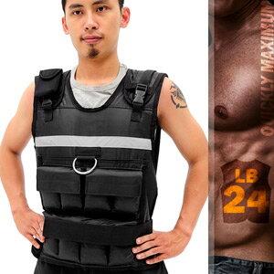 調節式24LB負重背心(24磅負重衣服.舉重背心舉重衣.重力沙包沙袋配件.加重裝備舉重量訓練.運動健身器材.推薦哪裡買)C109-511724